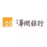 珠海华润&#xe57c&#xf86f实习招聘