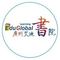 艾迪国际教育实习招聘