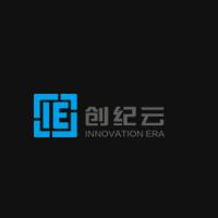 创纪云&#xe795络实习招聘