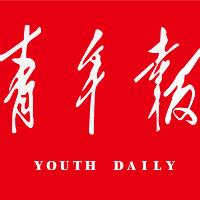 青&#xefe0报社实习招聘