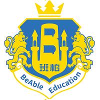 班柏国际教育实习招聘