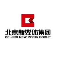 北京新媒体集团实习招聘