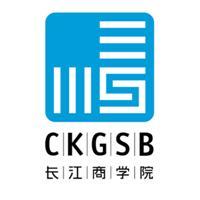 长江教育发展基金会实习招聘