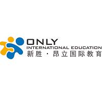 新胜昂立国际教育实习招聘