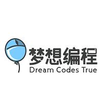 梦想编&#xe70d实习招聘