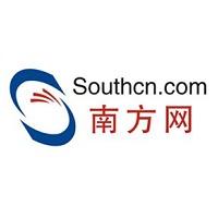 南方网实习招聘
