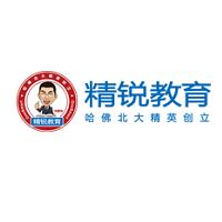 精锐&#xe5b6校实习招聘