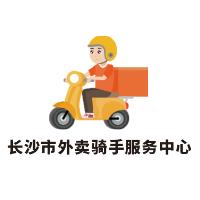 湖南易聘科技股份有限公司实习招聘