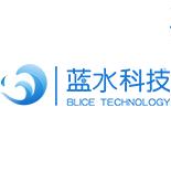 蓝水科技实习招聘