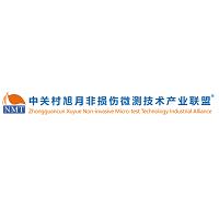 中关村旭月非损伤微测技术产业联盟实习招聘