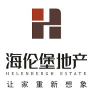 海伦堡地产实习招聘