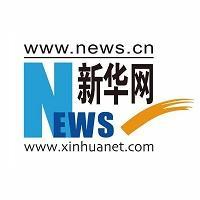 新华&#xf819实习招聘