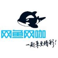 网鱼网咖实习招聘