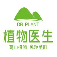 植物医实习招聘