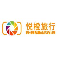 悦橙旅&#xf451实习招聘