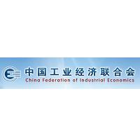 中国&#xe59d经&#xf2d8实习招聘