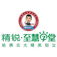 精锐·至慧学堂实习招聘