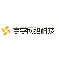 享学&#xe85a络科技实习招聘