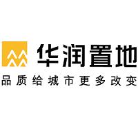 华润置地&#xe997西公司实习招聘
