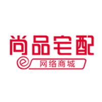 尚品宅配新居&#xed6f实习招聘