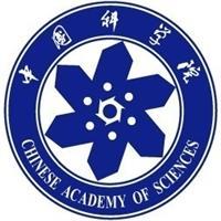 中科院信息&#xe961&#xe20f研究所实习招聘