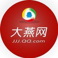 腾讯大燕&#xea20实习招聘