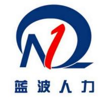 蓝波&#xe26e力实习招聘
