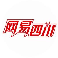 &#xe470易&#xf8db川实习招聘