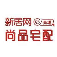 新居&#xf115实习招聘