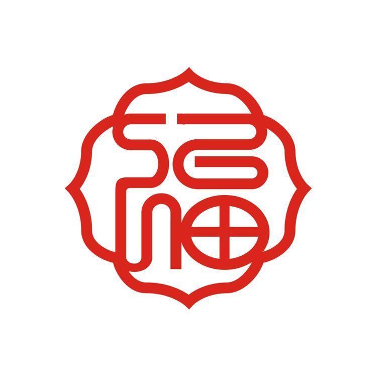 广西福多堂电子商务有限公司实习招聘