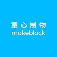 Makeblock童心制物实习招聘