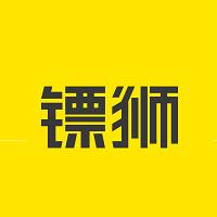 镖狮&#xf536实习招聘