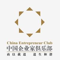 中国企业家俱乐部实习招聘