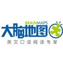 大脑地图实习招聘