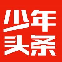 少&#xf526头条实习招聘