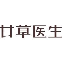 甘草医&#xe5d1实习招聘