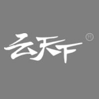 云&#xf081下实习招聘