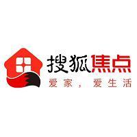 搜狐焦点实习招聘