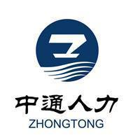 中通&#xe076力实习招聘