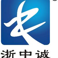 中诚&#xe950&#xeefa实习招聘