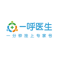 &#xf797呼医&#xe9ed实习招聘