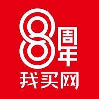 中粮我买&#xe48f实习招聘