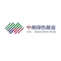 中美绿色基金实习招聘