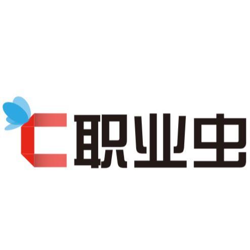 青蓝尚学实习招聘