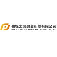 HPL先锋太盟实习招聘