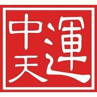 中&#xeff1运&#xe48a&#xf615&#xf812事务所实习招聘