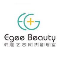 EgeeBeauty皮肤管理中心实习招聘
