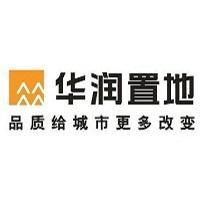 华润置地(上海)实习招聘