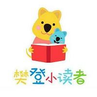 樊登小读者实习招聘