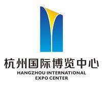 杭州国际博览中心实习招聘